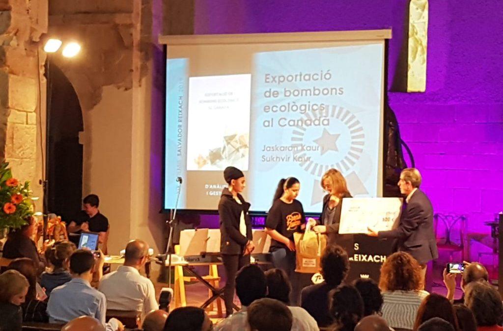 Premis Salvador Reixach